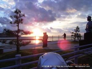 2004_11_20-23_narakoko 010