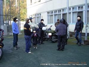 2004_11_20-23_narakoko 022