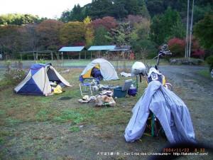 2004_11_20-23_narakoko 026