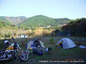 2004_11_20-23_narakoko 028