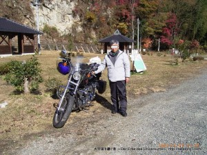 2004_11_20-23_narakoko 056