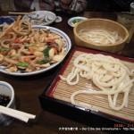 2008_02_15_kaorihime 011