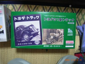 2008_02_18_toyoda_g1 002