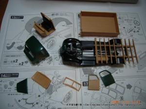 2008_02_24_toyoda-g1 003