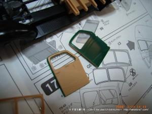 2008_02_24_toyoda-g1 007