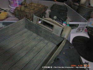 2008_04_26_toyoda-g1 005