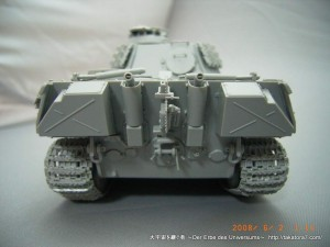2008_06_01_panther-g-steel 005