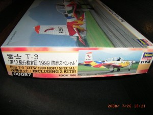 0726_higashimurayama 041