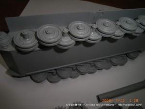 2008_07_14_17kanone 004