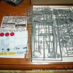 2008_08_03_toryu 002