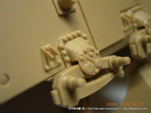 2008_08_10_brummbar 006
