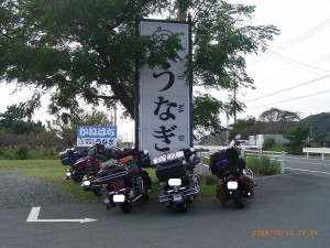 2008_10_12_narakoko 089