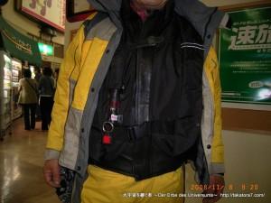2008_11_08-09_ito 008