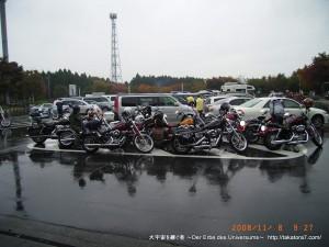 2008_11_08-09_ito 009