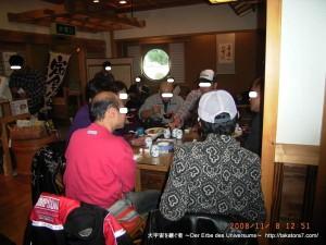 2008_11_08-09_ito 021