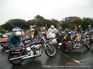 2008_11_08-09_ito 026