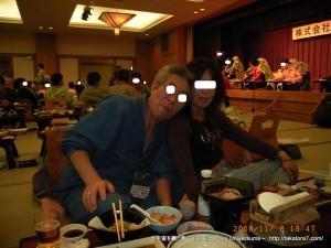 2008_11_08-09_ito 052
