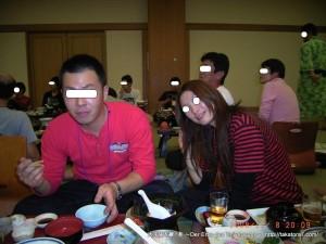 2008_11_08-09_ito 055