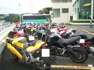 2008_11_08-09_ito 065