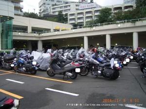 2008_11_08-09_ito 066