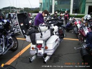 2008_11_08-09_ito 077