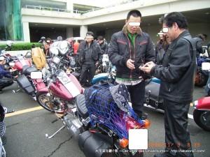 2008_11_08-09_ito 078