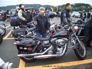 2008_11_08-09_ito 080