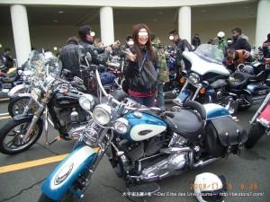 2008_11_08-09_ito 081