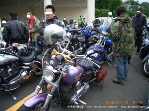 2008_11_08-09_ito 085