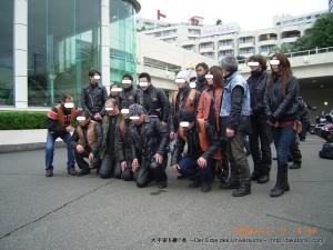 2008_11_08-09_ito 088