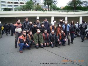2008_11_08-09_ito 089