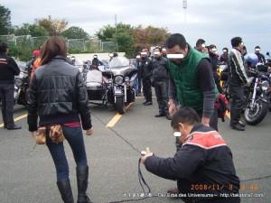 2008_11_08-09_ito 090