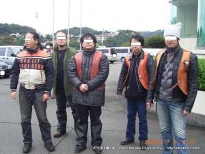 2008_11_08-09_ito 092