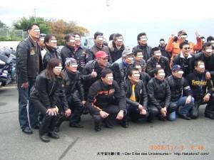 2008_11_08-09_ito 094