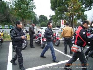 2008_11_08-09_ito 096