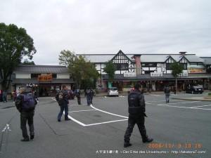 2008_11_08-09_ito 098