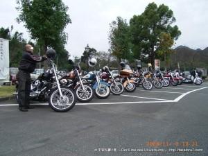 2008_11_08-09_ito 099
