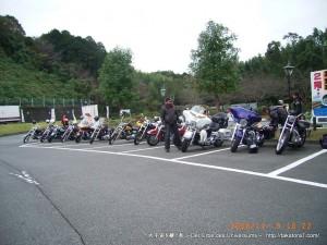 2008_11_08-09_ito 100