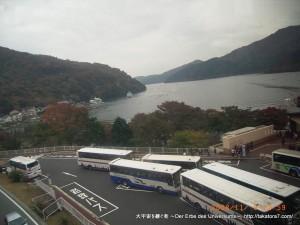 2008_11_08-09_ito 107