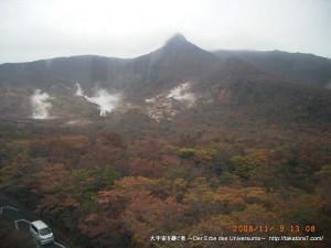 2008_11_08-09_ito 119