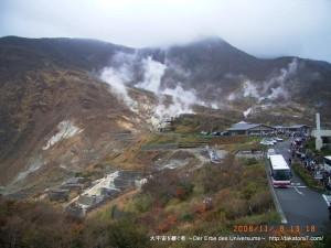 2008_11_08-09_ito 122