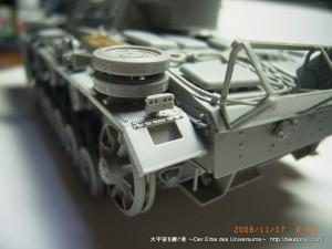 2008_11_16_dg_3n 004