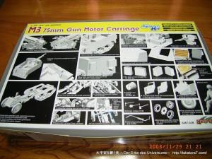 2008_11_27_dragon_m3 003