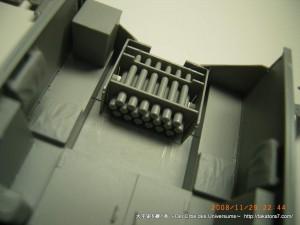 2008_11_27_dragon_m3 011