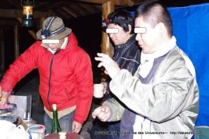 2010_05_03_hakuba-toyama 063