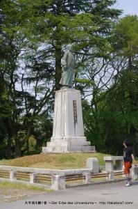 2010_05_04_hakuba-toyama 189