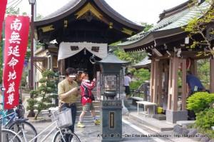 2010_05_04_hakuba-toyama 195