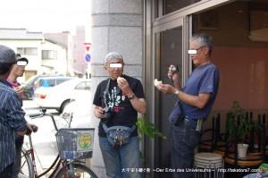2010_05_04_hakuba-toyama 200