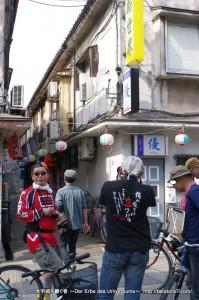 2010_05_04_hakuba-toyama 202