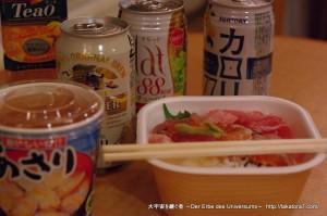 2010_08_15-23_hokkaido 014